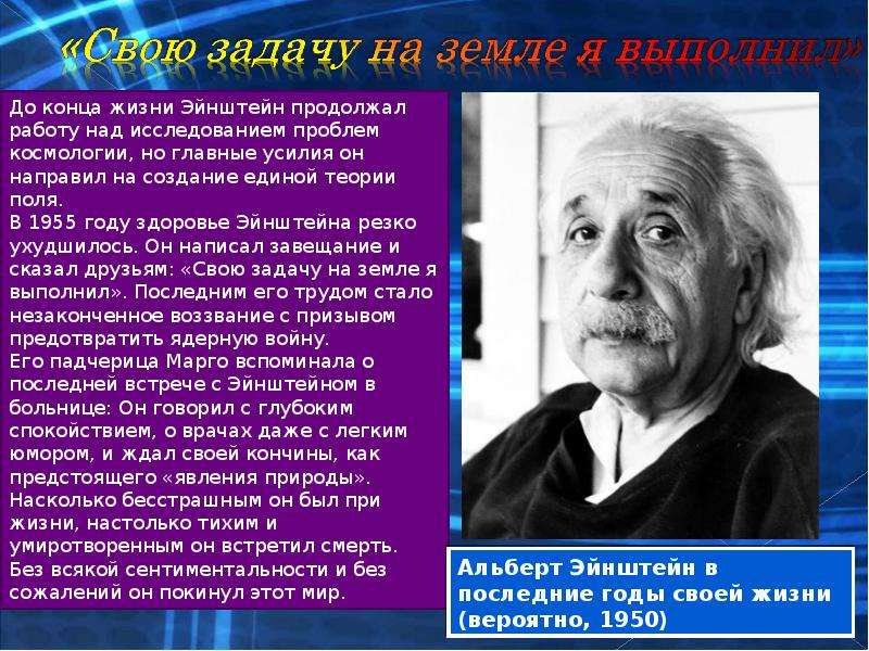 a biography of the great scientist albert einstein Buy einstein: his life and universe on amazoncom as a scientist, albert einstein was one of the most epic stars an excellent biography of a great scientist.