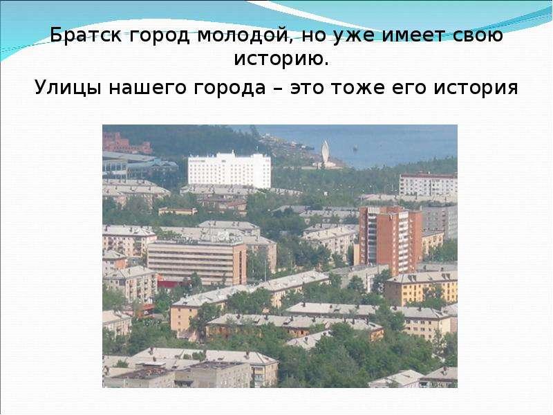 продаже домов как красноярск получил свое название подаётся развод