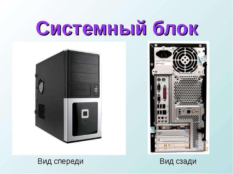 Материнка msi ms7721 процессор amd a10 5800k socket fm2 904 оперативка samsung