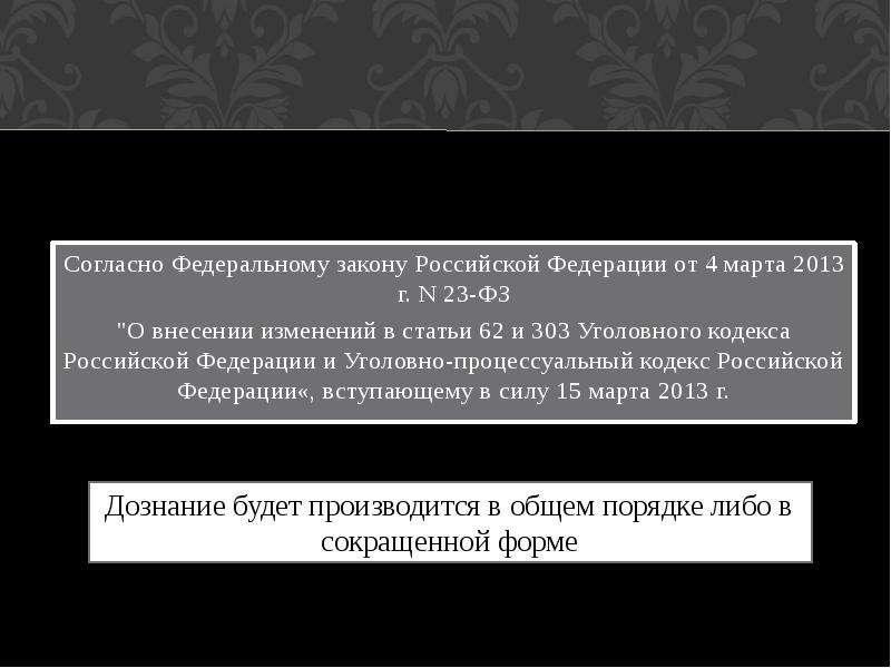 ❶23 фз от 4 марта 2013|Фоторамки онлайн с 23 февраля бесплатно|Annexation of Crimea by the Russian Federation - Wikipedia|Annexation of Crimea by the Russian Federation|}