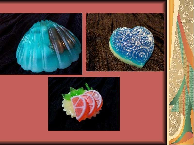 Мыловарение Не многие продукты столь же популярны и широко используются в быту, как мыло. Очень актуально стало делать мыло своим, слайд 14