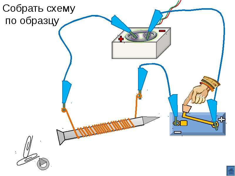 Как создать электромагнит в домашних условиях