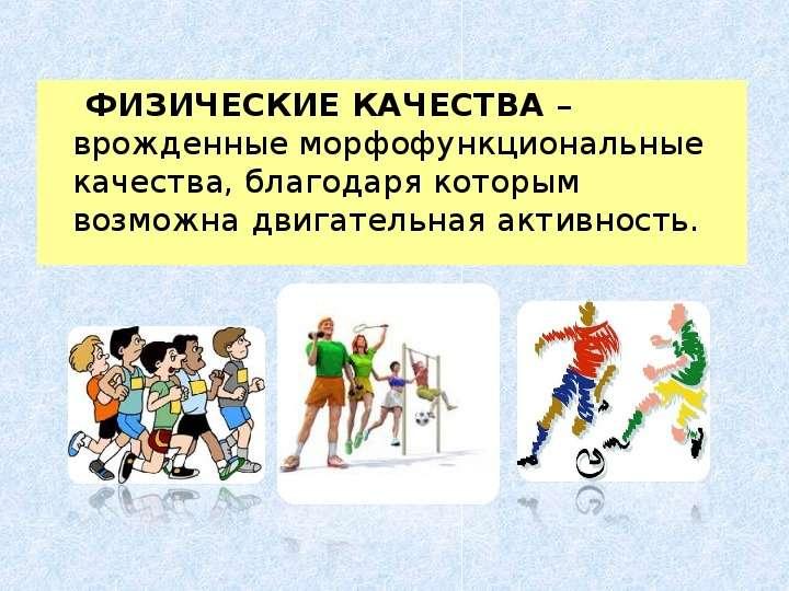 презентация осенние зарисовки санкт петербурга