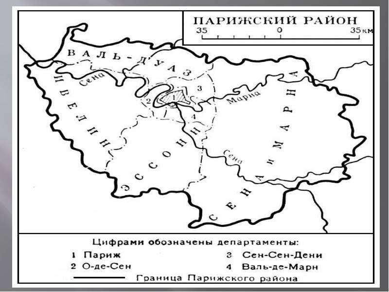 Географический рисунок расселения и хозяйства, слайд 14