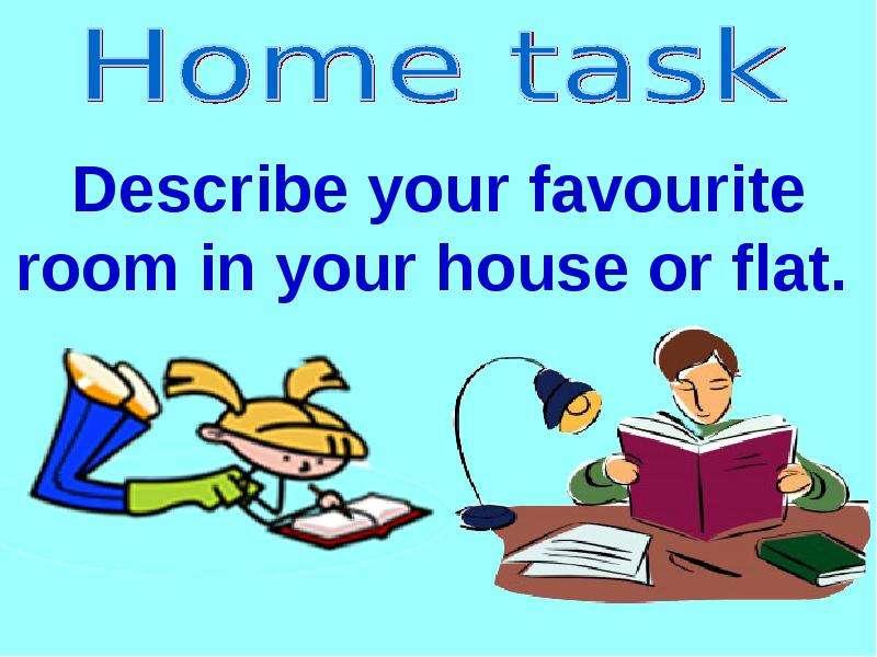 describe your favorite room