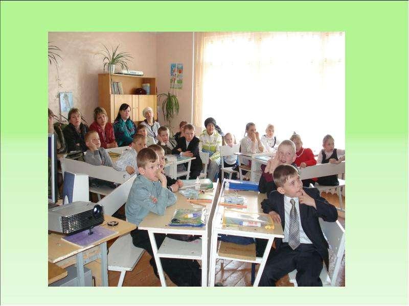 Муниципальное образовательное учреждение Зеленорощинская средняя образовательная школа «Кто лучше, вкусней и нужней на земле», рис. 20