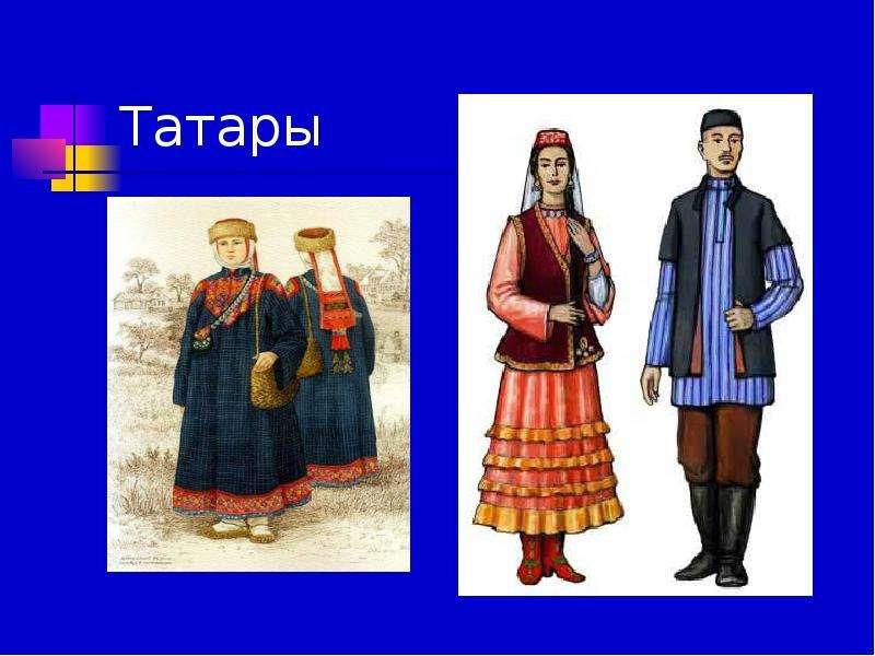 Татары всё о нации
