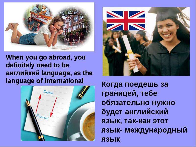 studying a language in a country 9 advantages of learning a foreign language is a great motivator to get you out there and practicing your new language in a new country 5 after learning.