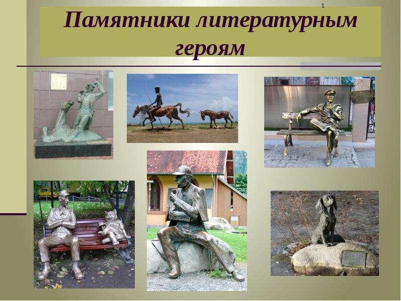 Урок презентация по украинской литературы 5 класс царевна лягушка 2