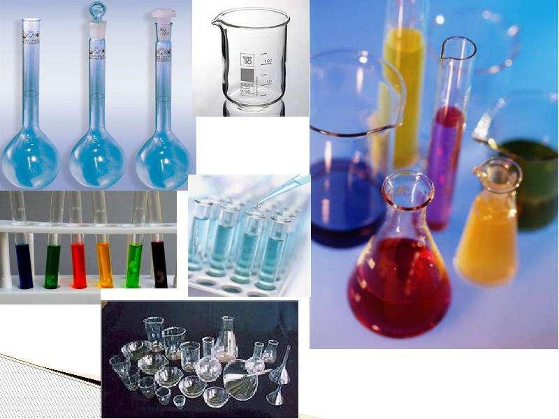 Химическая посуда Работу выполнила:, слайд 6