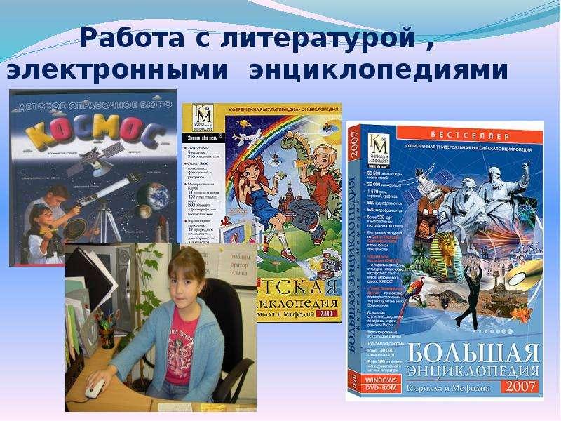 обращают электронные учебники и энциклопедии картинки поезда вновь