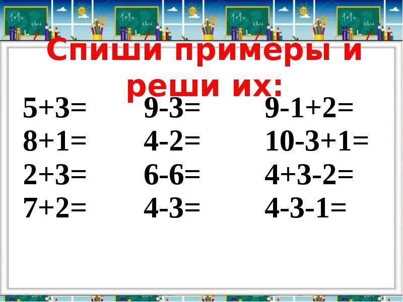 Картинки примеры ответы