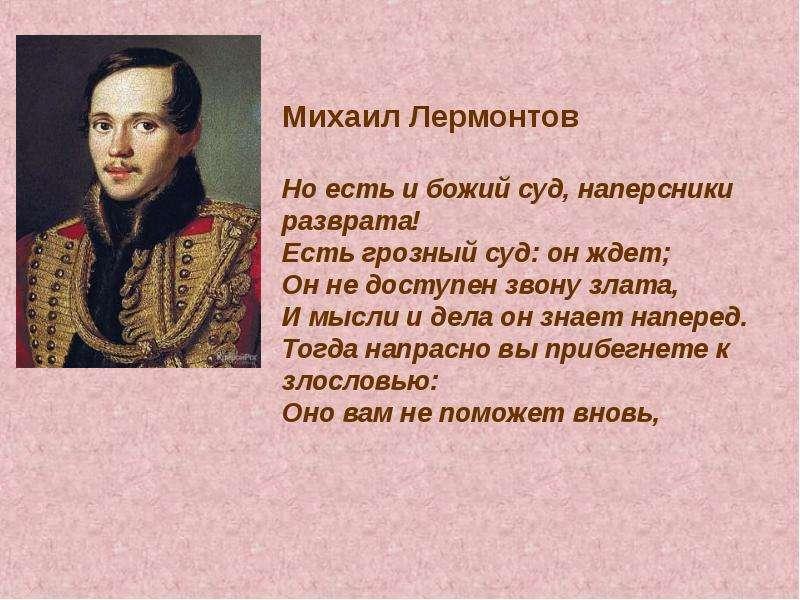 rossiyskoe-porno-s-telefona