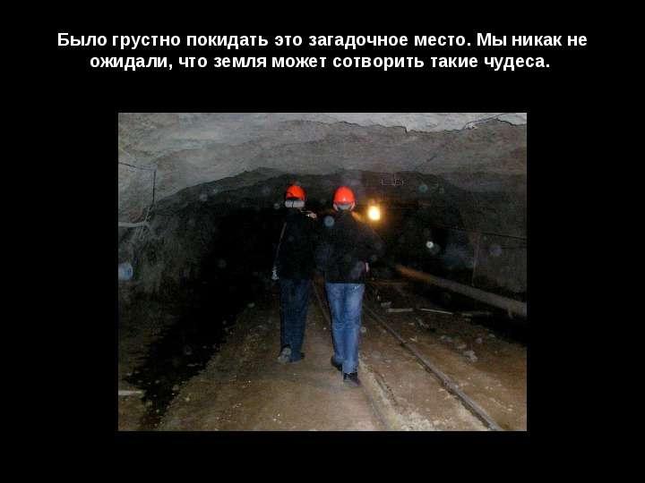 сварки экструдером загадочные места в нижегородской области открыть