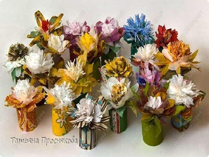 Парад цветов, слайд 28