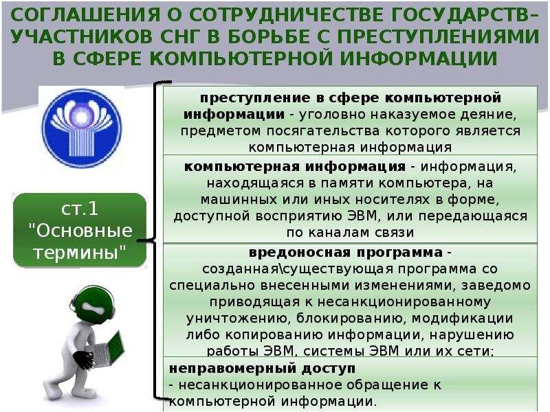 Перемещение через государственную границу российской федерации материалов или предметов с порнографи всё