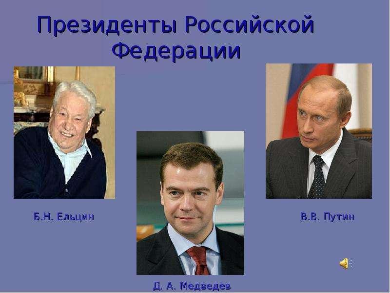 Таможенный кодекс российской федерации в свете последних мировых событий это регулярно меняющийся документ