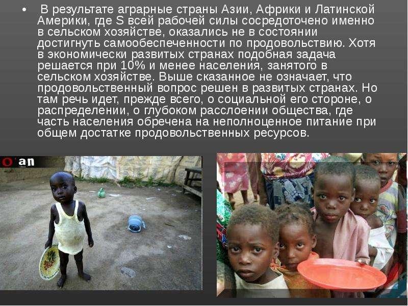 право социального обеспечения стран африки Фэнтези, издательство Эксмо