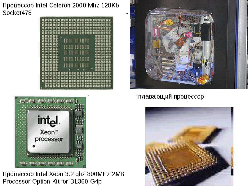 personal computer and intel