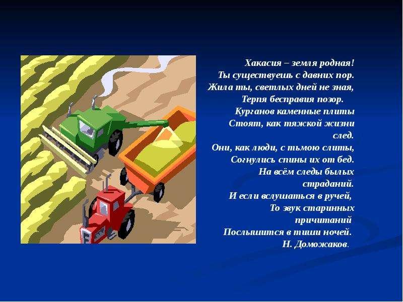 Уроки Письма как один из видов работы по развитию устной и письменной речи на уроках русского языка чтения в коррекционной школе, слайд 11