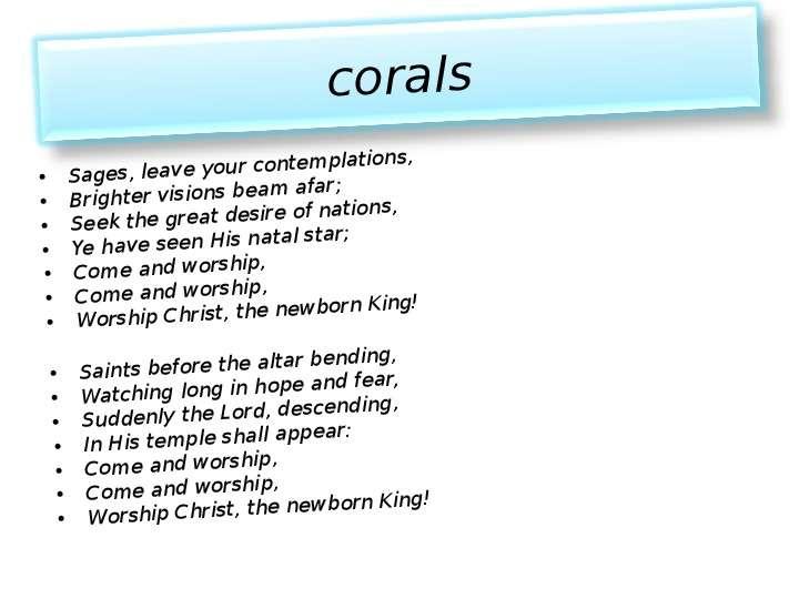 Sages, leave your contemplations, Sages, leave your contemplations, Brighter visions beam afar; Seek