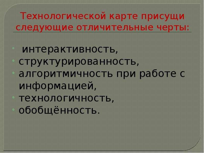 г камышин волгоградской обл знакомства