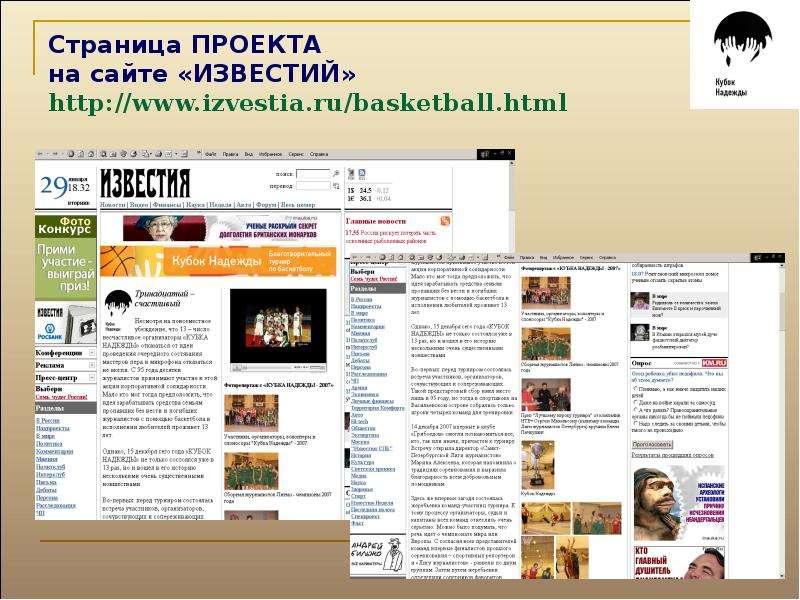 Nosok.org- сервис приватных SOCKSHTTP прокси- SEO форум MaulTalk.com
