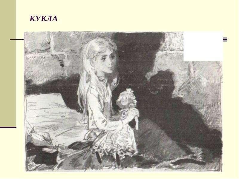 придушенно главные герои дети подземелья краткое содержание четко