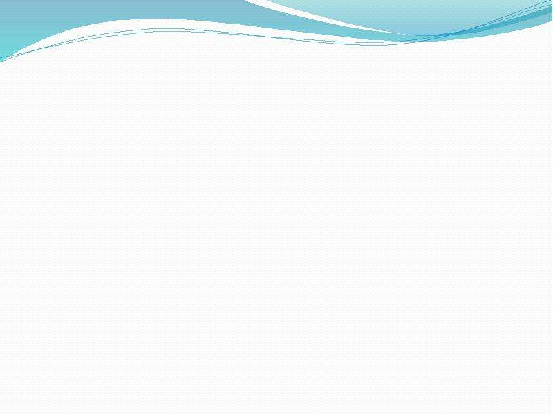 АЦТЕКИ Выполнили: Кузь Кристина Мардер Семен Кузнецова Екатерина Гуселетова Дарья Макрушевский Владимир Шемятихин Максим, слайд 14