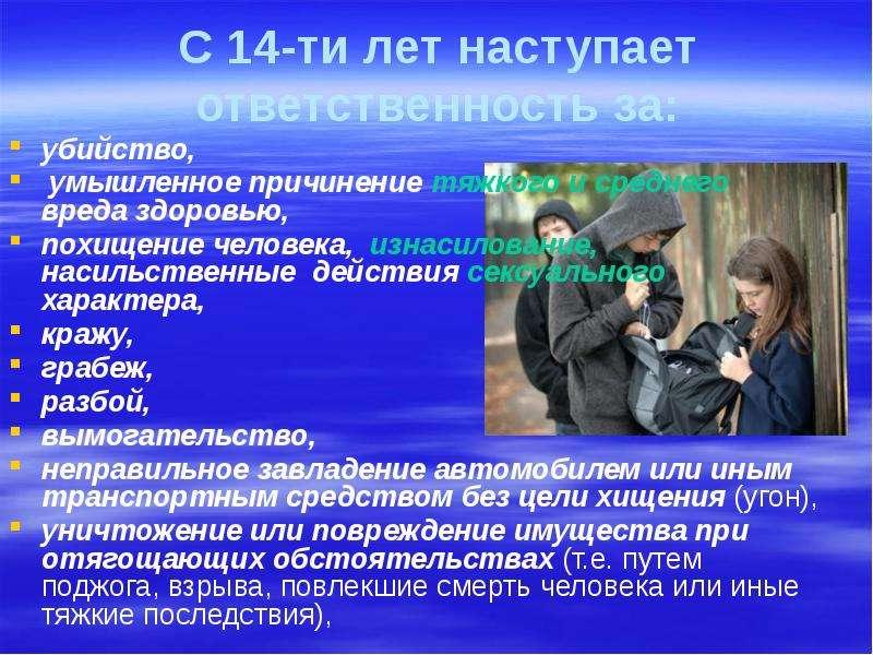 zakon-o-porno-v-kazahstane