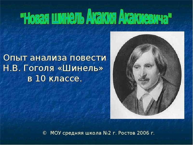 Петербургские повести нвгоголя в иллюстрациях