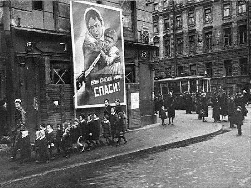 Классный Час Блокада Ленинграда Презентация 5 Класс