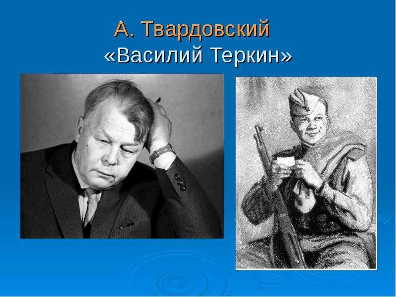 сочинение на тему первое знакомство с а пушкиным