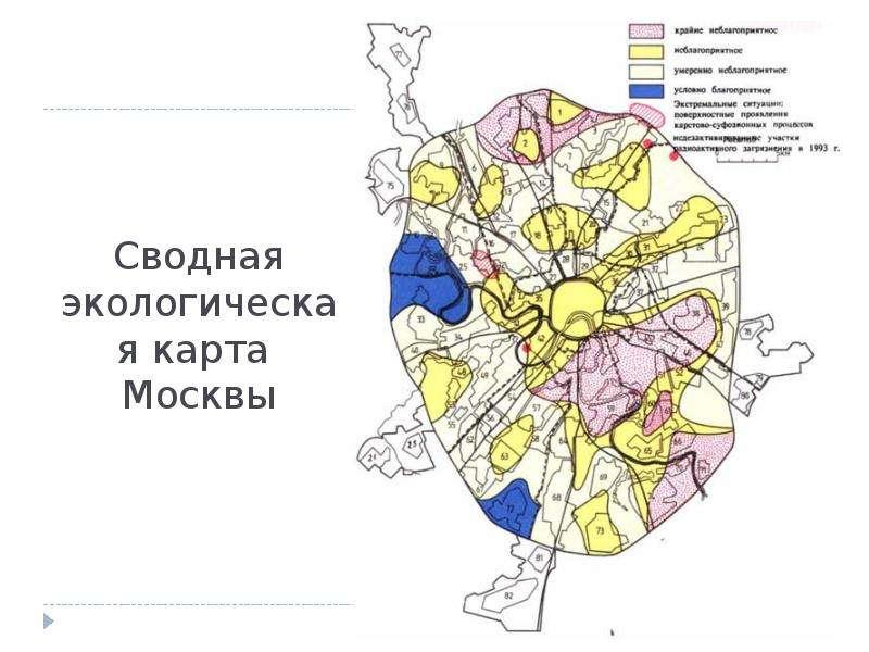 георазломы в московской области лучше отводит