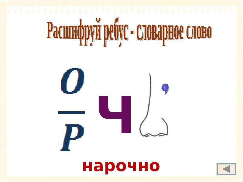 Вывод: толковый словарь живого великорусского языка принес далю бессмертие