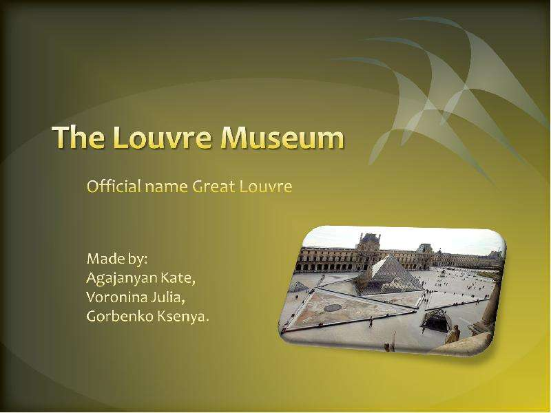Тhe Louvre Museum (Лувр)