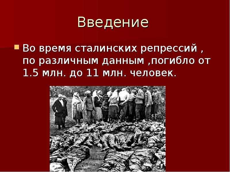 http://mypresentation.ru/documents_2/128c2d5d75b79714fe4eb7dd090cabf5/img1.jpg