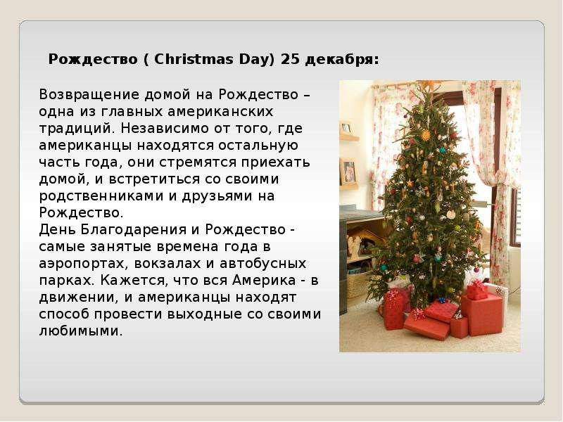 essay about christmas season Essay on winter season for class 1, 2, 3, 4, 5, 6, 7, 8, 9, 10 simple 10 lines, 100 words and 150 to 200 words essay on winter season for school students and kids.