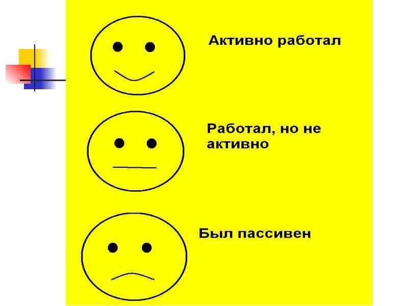 Образ Родины в стихотворениях русских поэтов, слайд 17