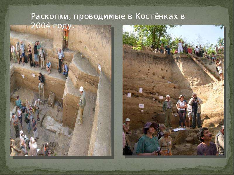 Палеолитические находки на территории России, слайд 7