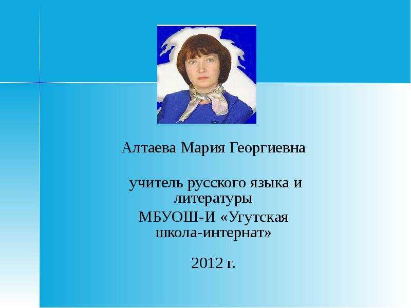 Презентация Своеобразие лирики Бориса Леонидовича Пастернака