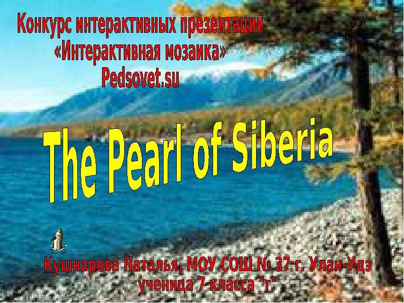 The Pearl of Siberia