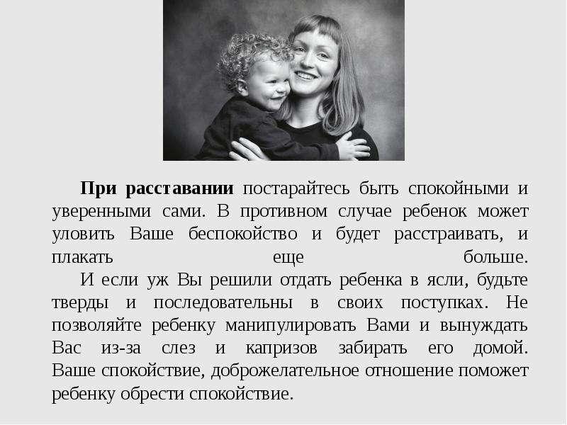 Статусы при расставании с мужем