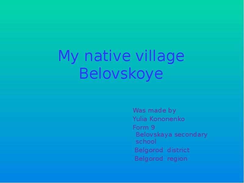 my native village