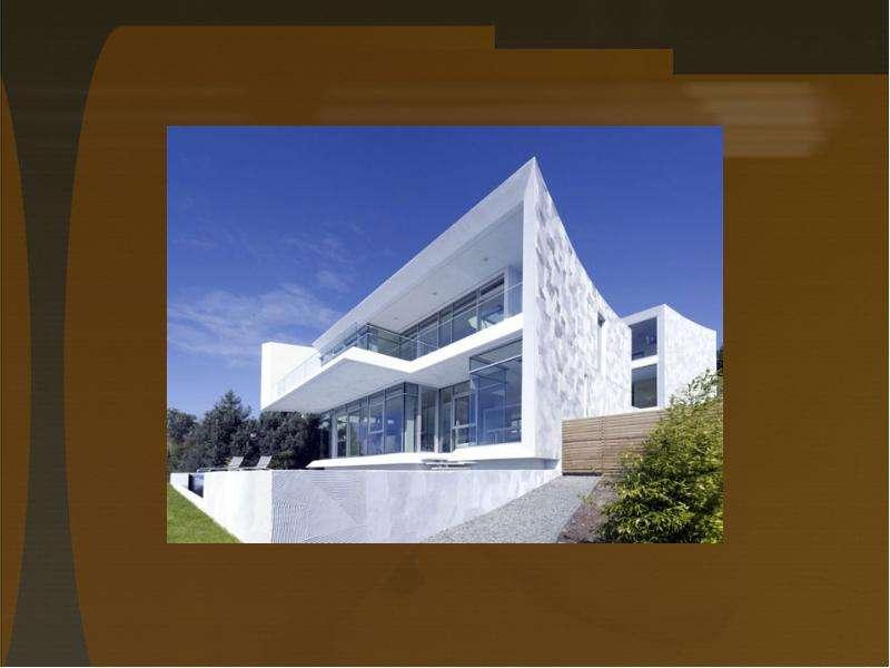Эстетическое формирование искусством окружающей среды, слайд 11