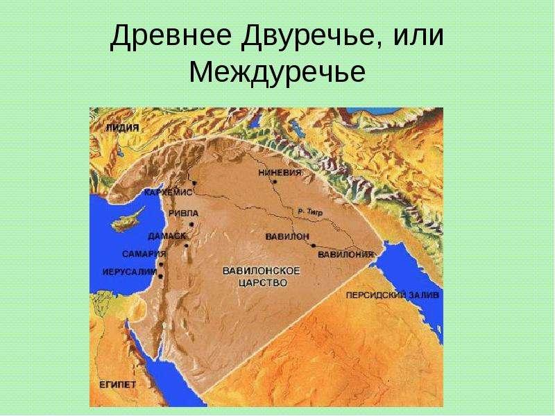 ancient mesopotamia vs ancient egypt