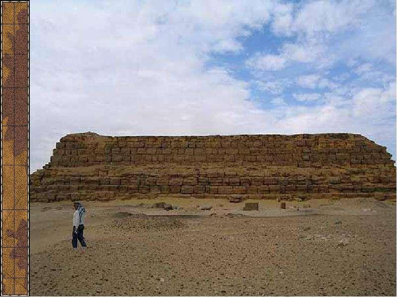сообщение гробницы фараонов