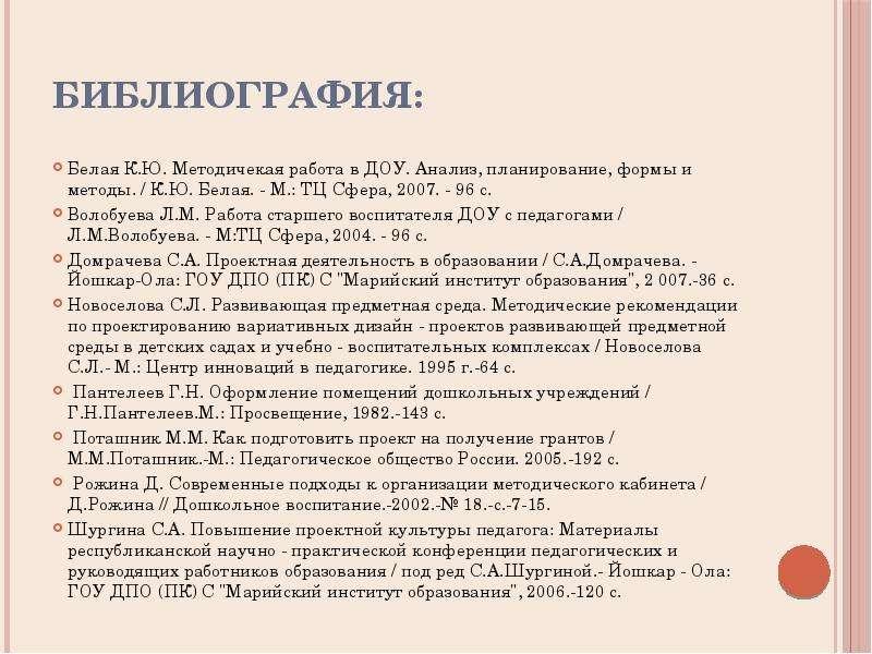 Черноиванова наталья николаевна - все книги автора