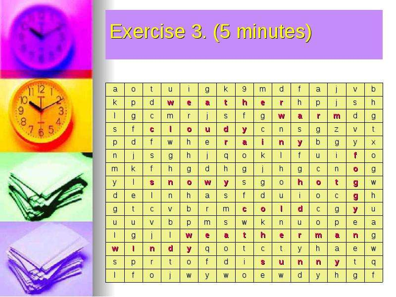 Exercise 3. (5 minutes)
