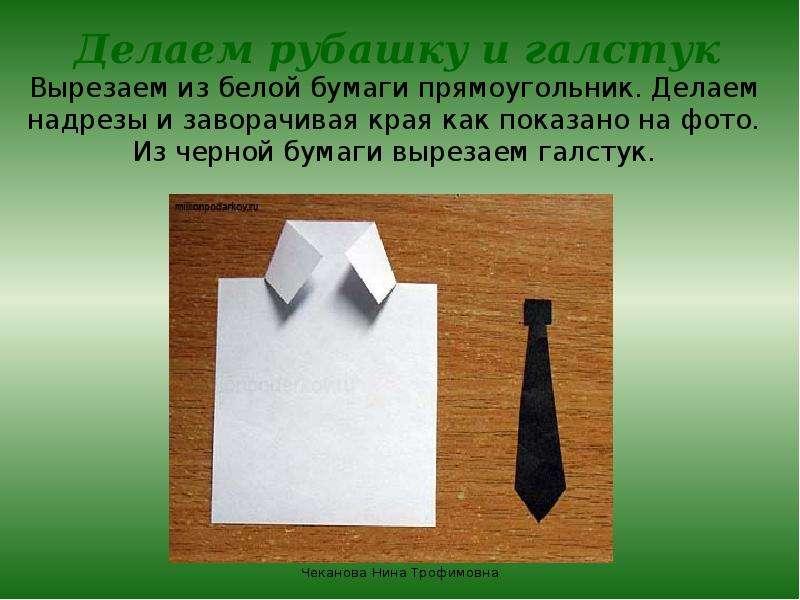 центру презентация урока открытка к 23 февраля 1 класс феомеланин это